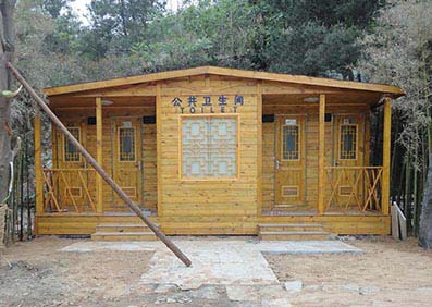 环保厕所_移动厕所,移动环保公厕,生态旅游景区公厕