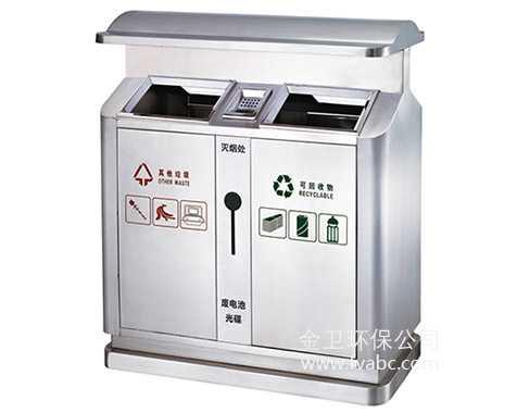 回收 垃圾桶 垃圾箱 476_380